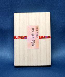 甘茶塗香桐箱納(15g)