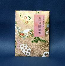 甘茶塗香友禅和紙納(10g)